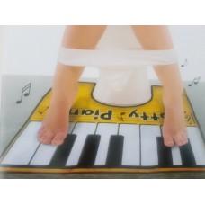 Potty Training Piano