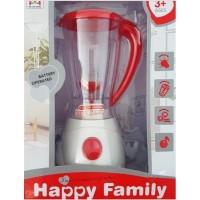Toy Kitchen Juice Blender