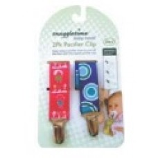 Pacifier Clip - 2 Pack